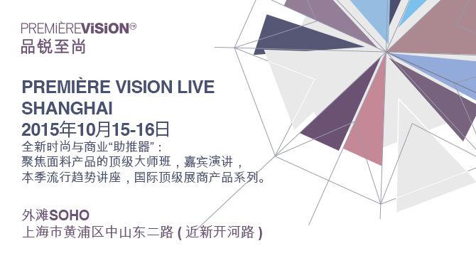Premi��re Vision Ʒ������