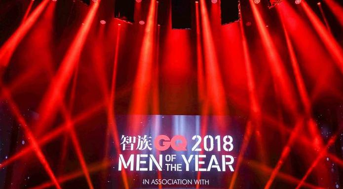 2018智族GQ年度人物盛典:以行�优c�r代�υ�